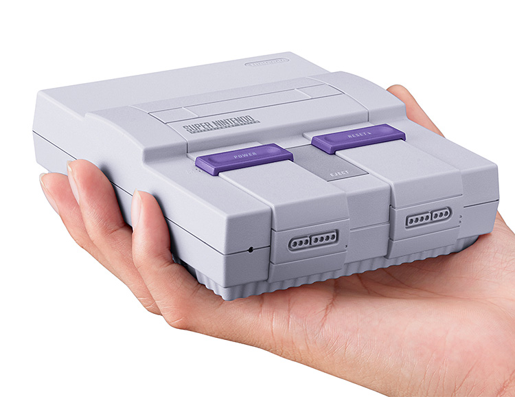 Nintendo Announces Mini Classic Console at werd.com
