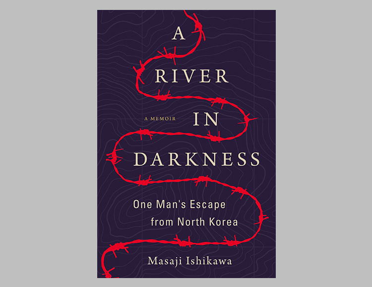 A River in Darkness: One Man's Escape from North Korea at werd.com