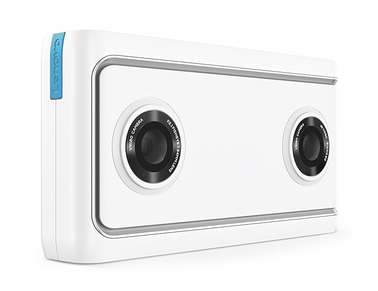 VR Content Creation Made Easy: Lenovo Mirage Camera at werd.com