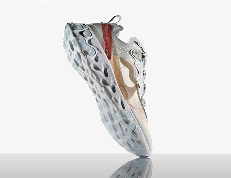 Nike's React Element 87 Got Drilled at werd.com