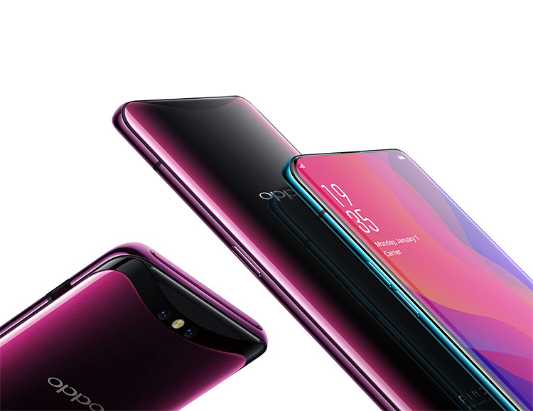 Oppo's Find X Phone Hides a Cool Camera at werd.com